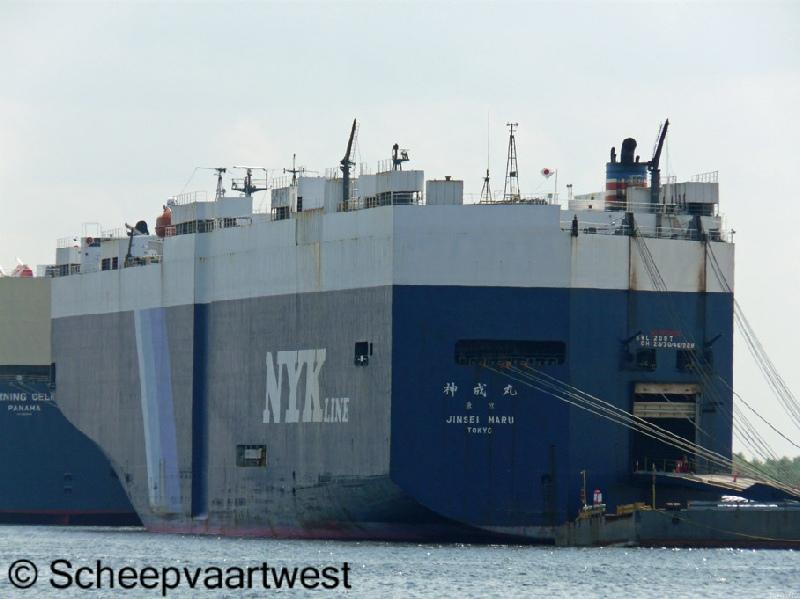 jinsei maru vessel